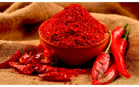 Special pepper